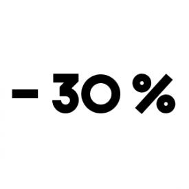 Code Promo Gabriel Rivaz : 30% de réduction