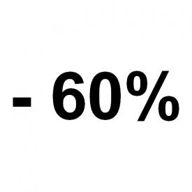 Code Promo Cellublue : 60% de réduction